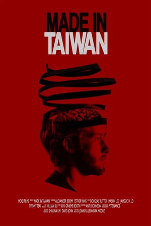 made in taiwan showing melbourne indie festival